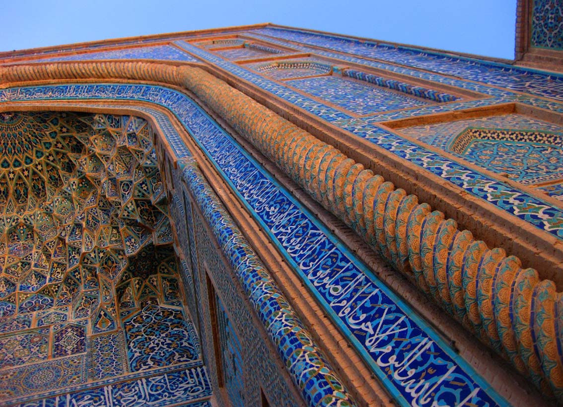 is designed on the classical iranian model of four ivans
